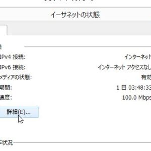 router_05