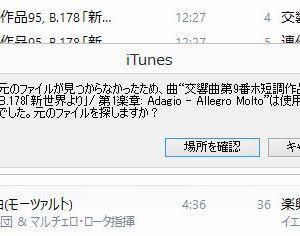 fumei_01
