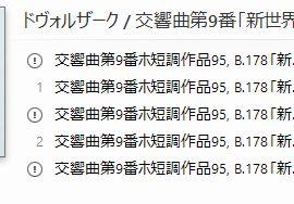 fumei_02