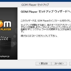gmosnap_01