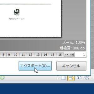pdf_03