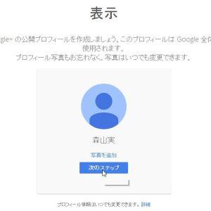 gmail_06