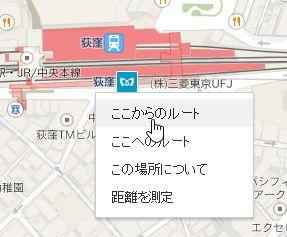 tuukinzikan_01