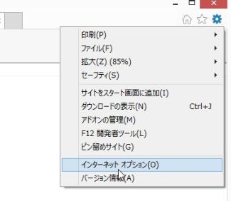 rirekisaku_01
