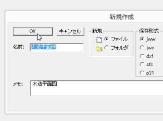 kyohi_05