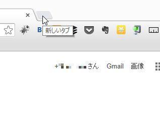 tab_03