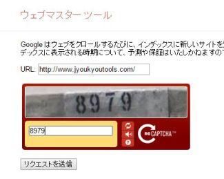 webmaster_01