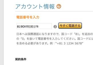code_03