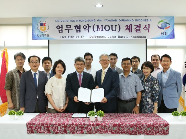 Media_MoU with Kyungsung 20171012