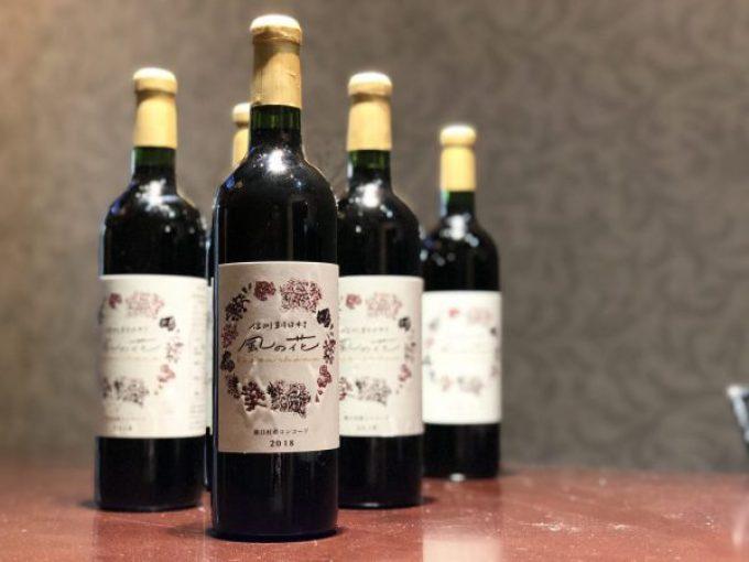 花屋のワイン