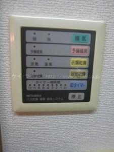 10284p24