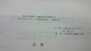 DSC_0827