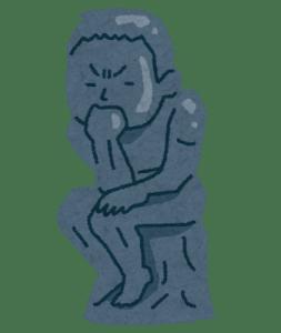 kangaeruhito