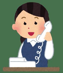 denwa_business_woman