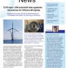 "In den aktuellen ""LDW News"" geht es u.a. um Offshore-Windkraft."