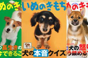 works_new_magazine2