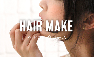 img_top_course_hair