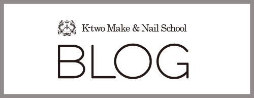 blog スクールライフ
