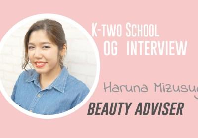 haruna_beautyadviser