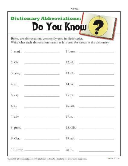3rd Grade Common Core Vocabulary Lists