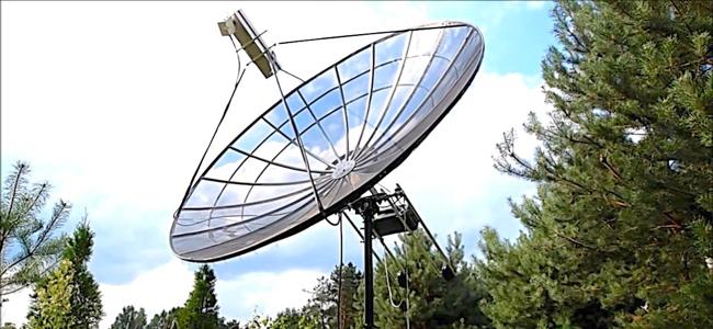 23cm Double Quad Antenna | K5ND