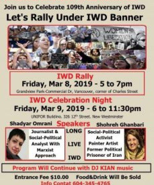 8 Mars Vancouver-En