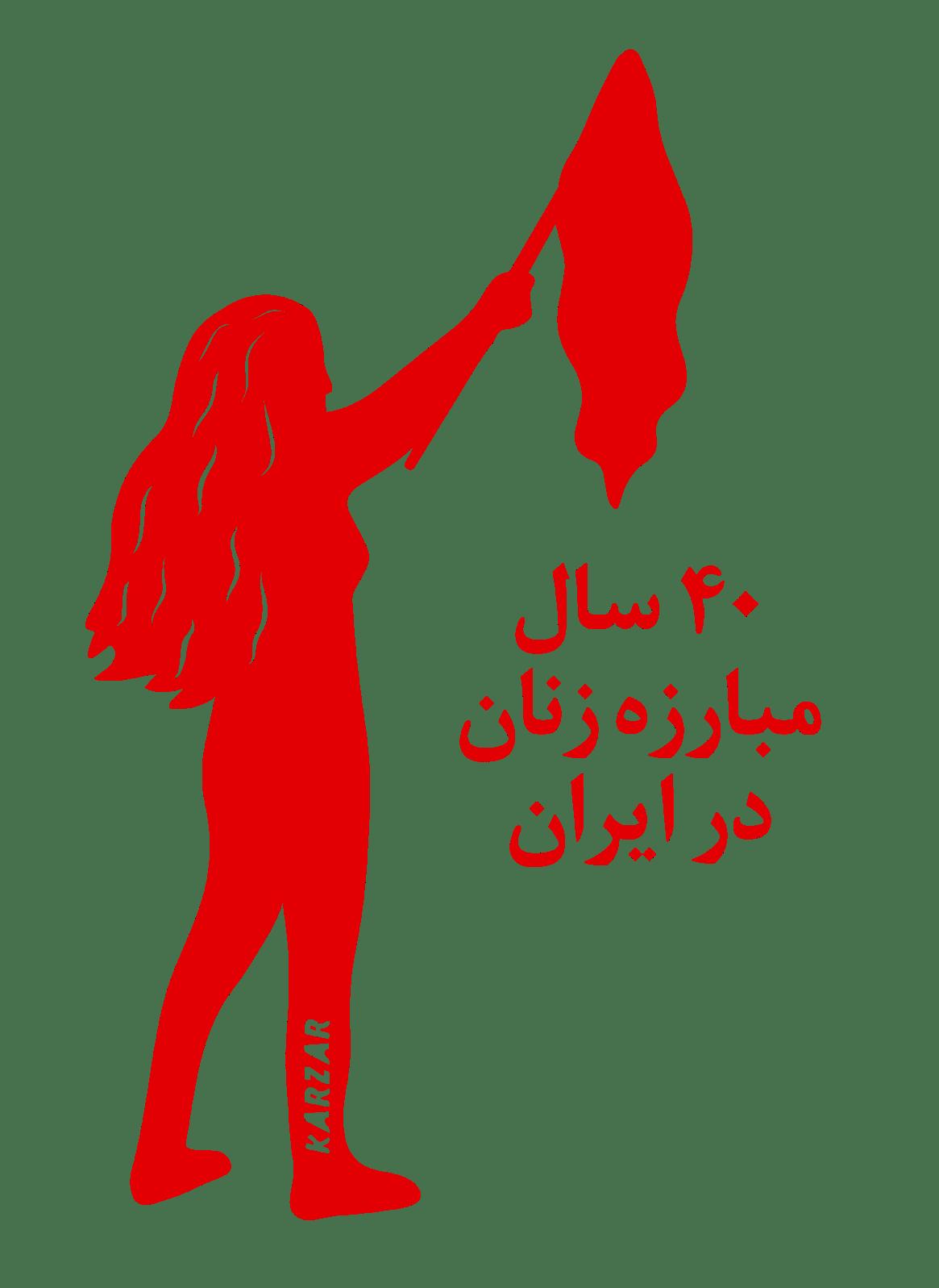 Logo kaarzaar farsi