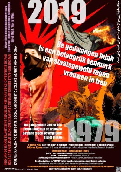 پوستر روز ۸ مارس در بلژیک - به زبان هلندی