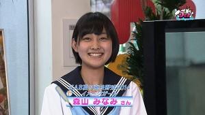 5ch(ファイブチャンネル) » 2014年7月5日(土)特集ch.「歴代KAB高校野球イメージガールを探せ」