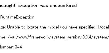Codeigniterをサーバーに設置したらエラーがでた・・・
