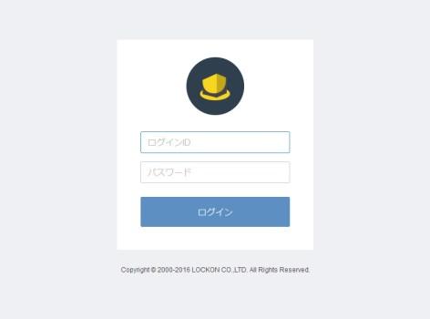 vagrantの synced_folder に展開した、EC-CUBE3 の管理画面にログインができない