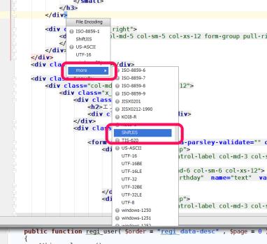 PhpStormで特定のファイルだけ文字コードを変更する