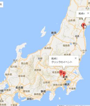 Google map のマーカーにホバーしたりクリックしたらインフォウィンドウが表示されるようにする