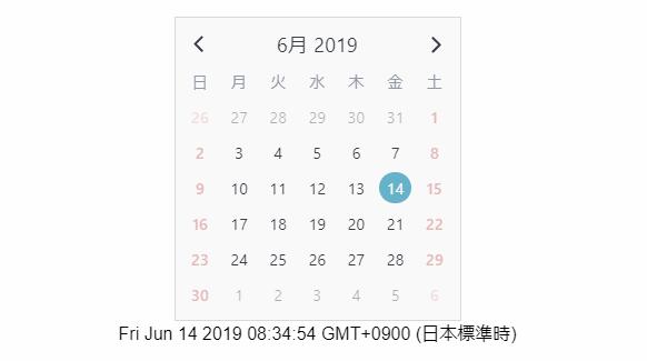 「V-Calendar」の日付の入力制限する方法