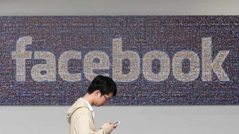 Wow! Facebook Akan Buka Kantor di Indonesia