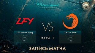 LFY VS TNC, Ronde 2 Upper Bracket The International 7