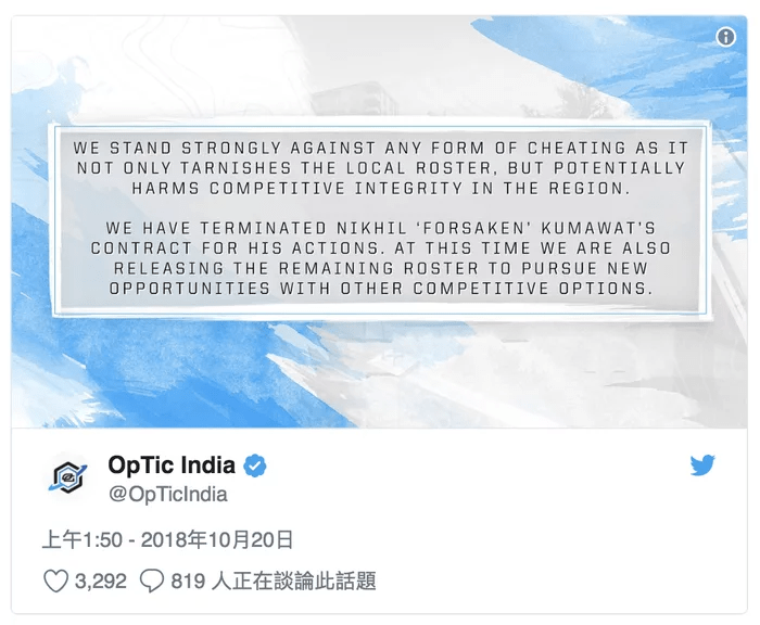 Peryataan Resmi Optic India