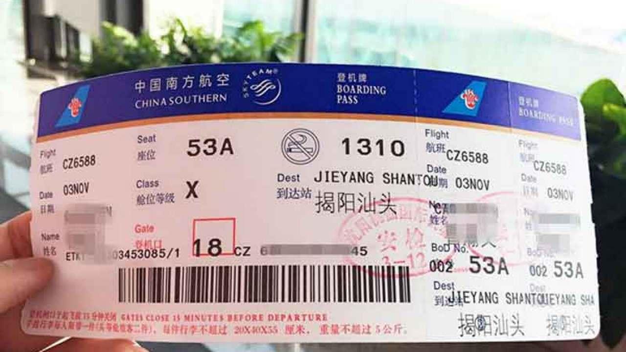 Pengamat Sulit Untuk Ikuti Cina Turunkan Harga Tiket Pesawat Hingga Rp60 Ribu Kabarpenumpang Comkabarpenumpang Com