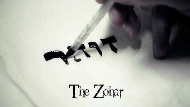 zohar_hand