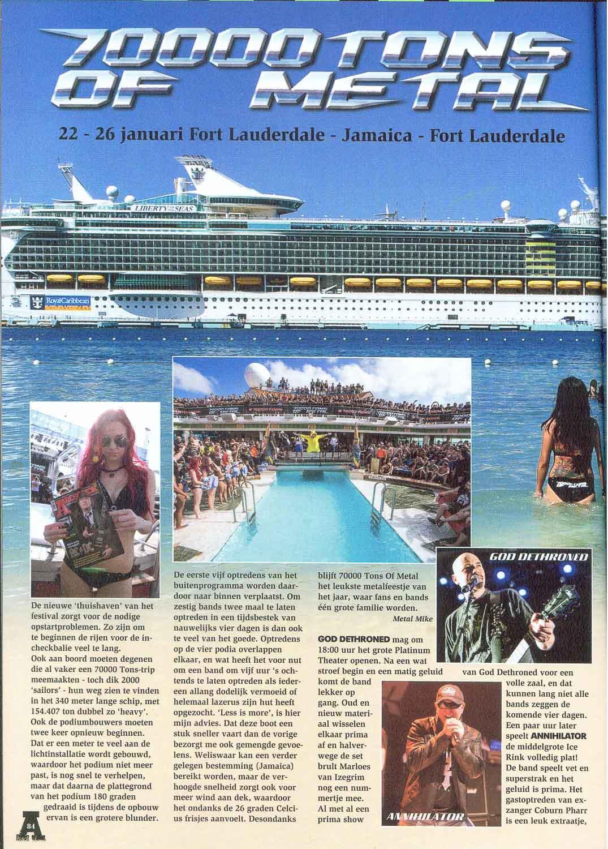 aardschok NL - March2015 - Story1