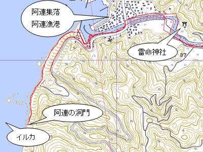 阿連の地図