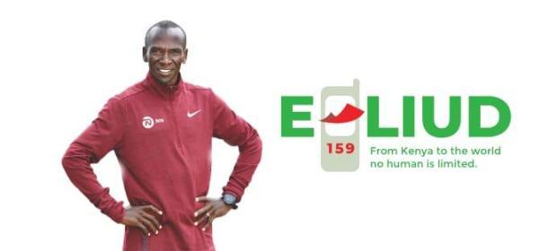 Free YouTube by Safaricom