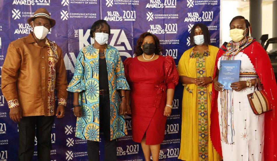KUZA Awards 2021