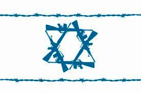 Symbole antisioniste