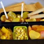 jaune-bento-photo-blog