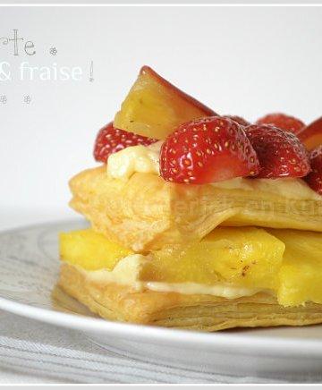 Recette de tarte à l'ananas et aux fraises bio pour un dessert léger et estival