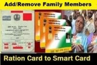 Add Remove members Smart Card-Ration Card Online using Tnpds