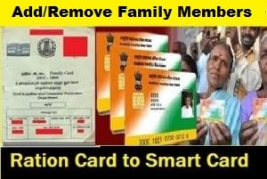 Add|Remove members Smart Card-Ration Card Online using Tnpds