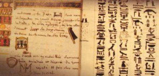 صورة من الأرشيف
