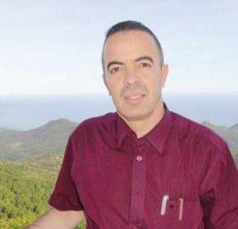 د. محمد الأمين بحري